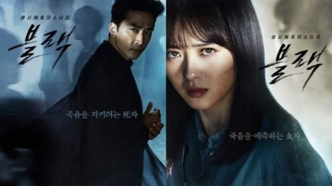 Best Korean Dramas in 2017 (9)