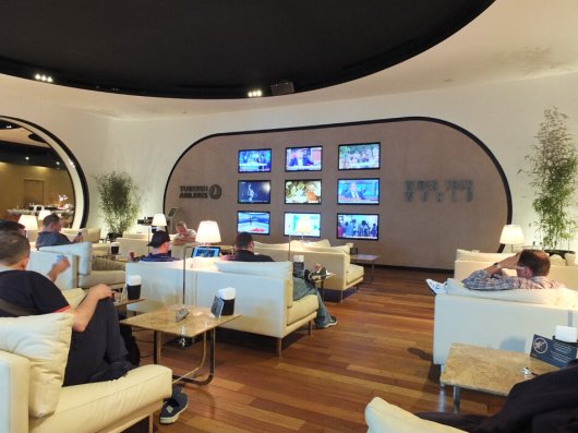 Turkish Airlines International CIP Lounge News