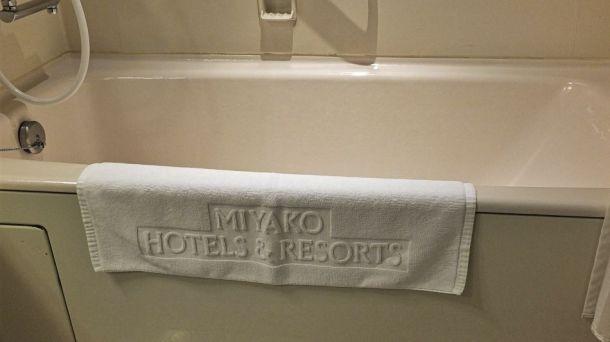 Review Sheraton Miyako Osaka Kategorie Premiumzimmer mit Club Zugang Badewanne