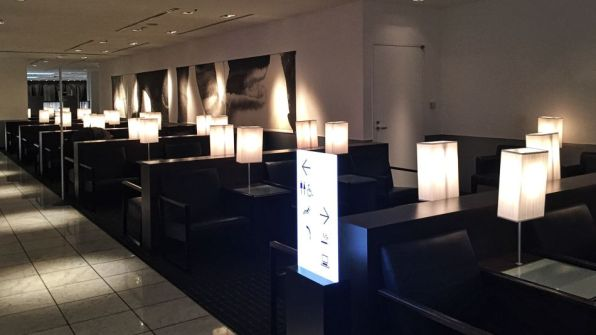 ANA Lounge Tokio Narita Sitzecke