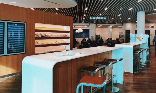 Review Lufthansa Senator Lounge Frankfurt Z Magazine und Zeitungen