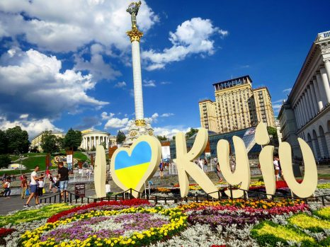 20 Best Things to Do in Kiev City Tour, Ukraine