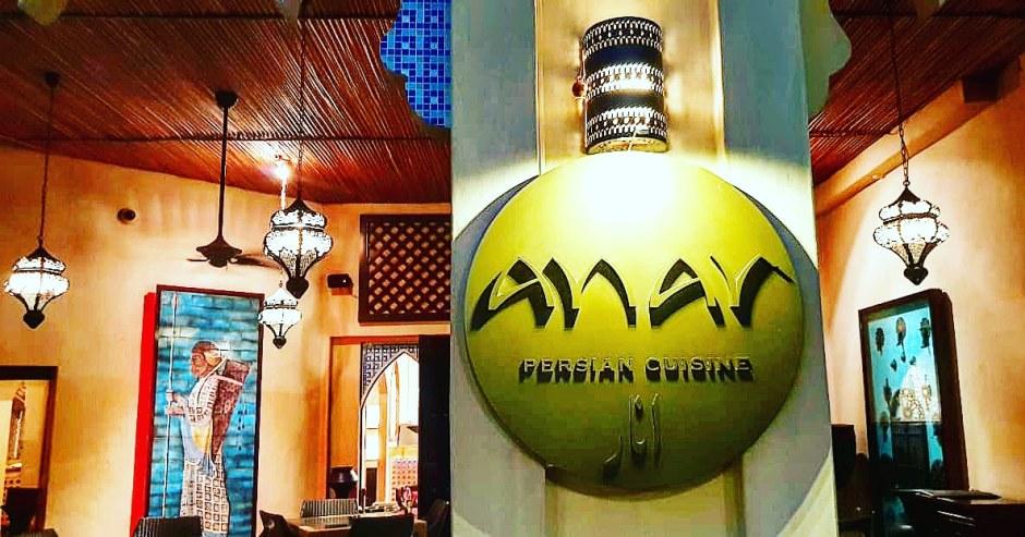 Fine Dining at Anar Persian Cuisine Restaurant in Dubai