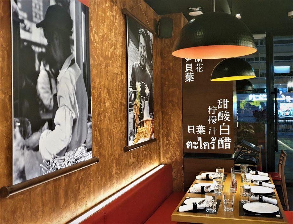 Mini Guide To Best Restaurants In Bur Dubai