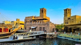 Al Seef Cultural district