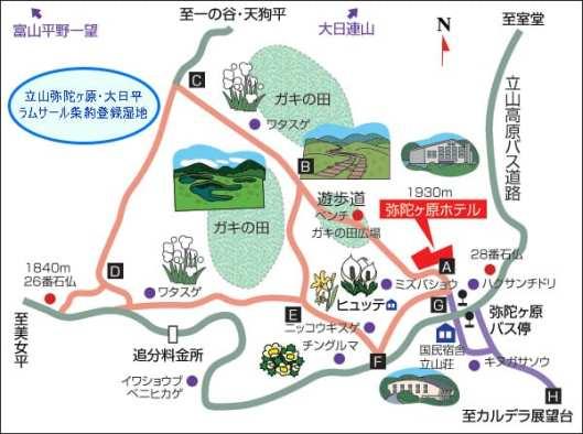 彌陀原 步道 地圖