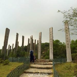 Steles at the Wisdom Path on Lantau Island, HK © TravelwithMK.com