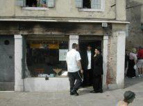 הרובע היהודי בוונציה