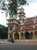 מקדש קאו דאי בוייטנאם