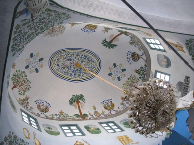 בית הכנסת אבוהב בצפת