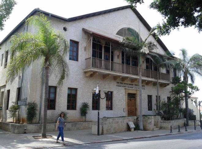 מוזיאון העליה הראשונה בזכרון יעקב