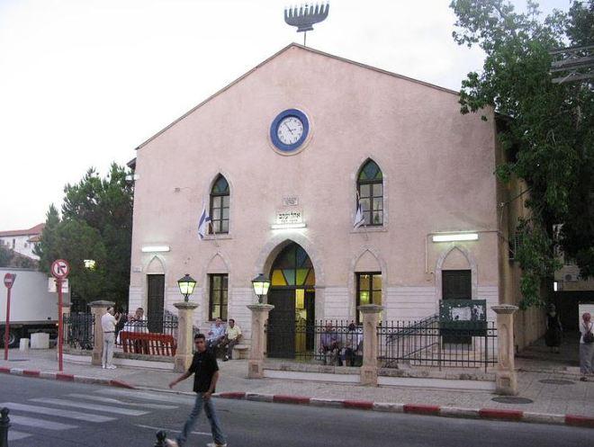בית הכנסת אוהל יעקב בזיכרון יעקב