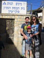 בבית הכנסת העתיק בפקיעין