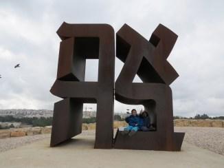 מוזיאון ישראל, ירושלים2