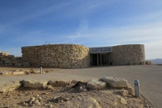 מרכז המבקרים מכתש רמון