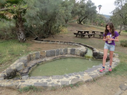 פארק לאומי חמת טבריה