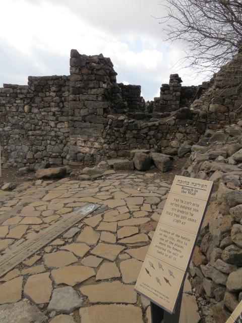 חומת העיר שפרצו הרומאים בגמלא