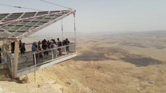 מרכז המבקרים במכתש רמון