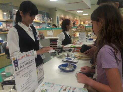 אביזרים מדגמי אוכל יפני