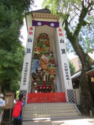 מקדש קושידה בפוקואוקה