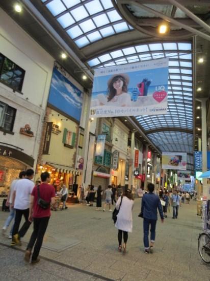 נגרקאווה - רובע הבילויים של הירושימה