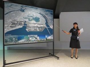 מפעל מזדה בהירושימה