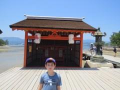 מקדש איצוקושימה במיאג'ימה