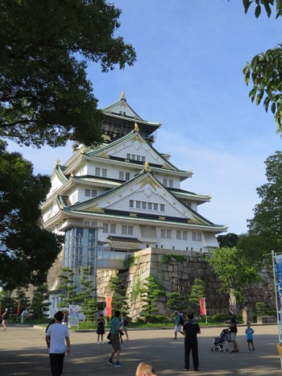 מצודת אוסקה