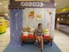 חנות קידי לנד באוסקה