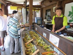 חוות הווסאבי בהוטקה, יפן