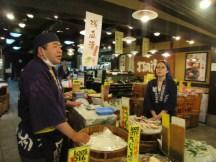 שוק האוכל נישיקי בקיוטו