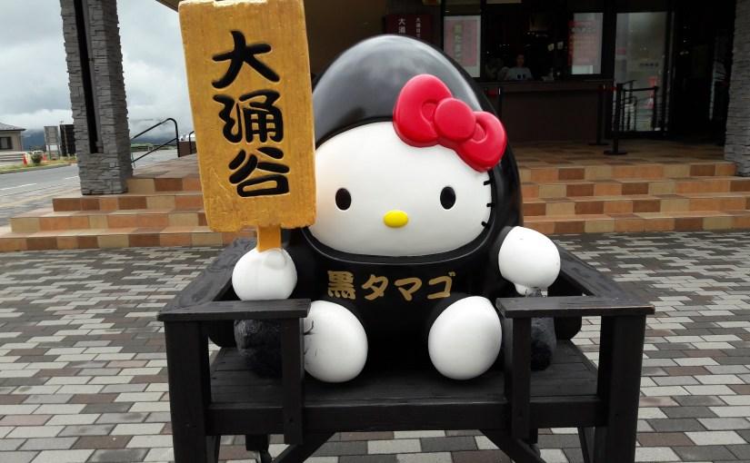 האקונה: מחפשים את הר פוג'י…