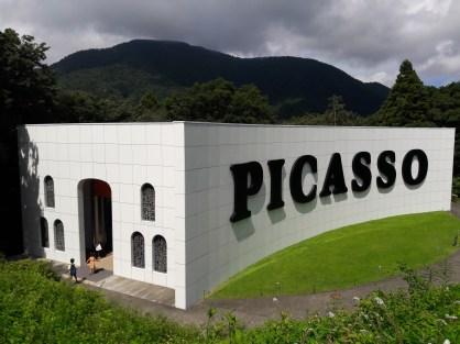 מתחם פיקאסו במוזיאון הפתוח בהאקונה