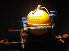 מוזיאון המדע והטבע בטוקיו