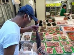 שוק אמיוקו בטוקיו