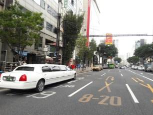 רובע גינזה בטוקיו