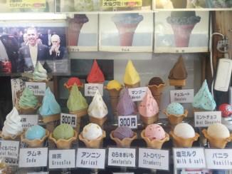 דגמי אוכל ביפן