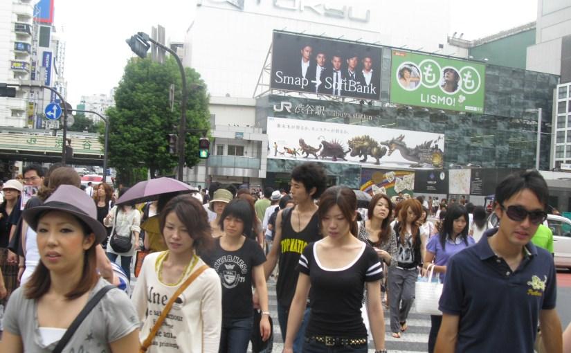 מסלול טיול משפחתי בטוקיו
