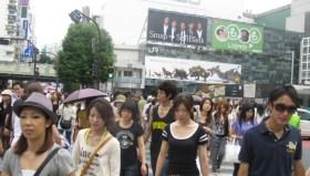 חוויות ואטרקציות ביפן