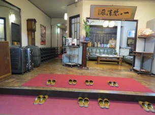 ריוקאן - בית הארחה מסורתי ביפן