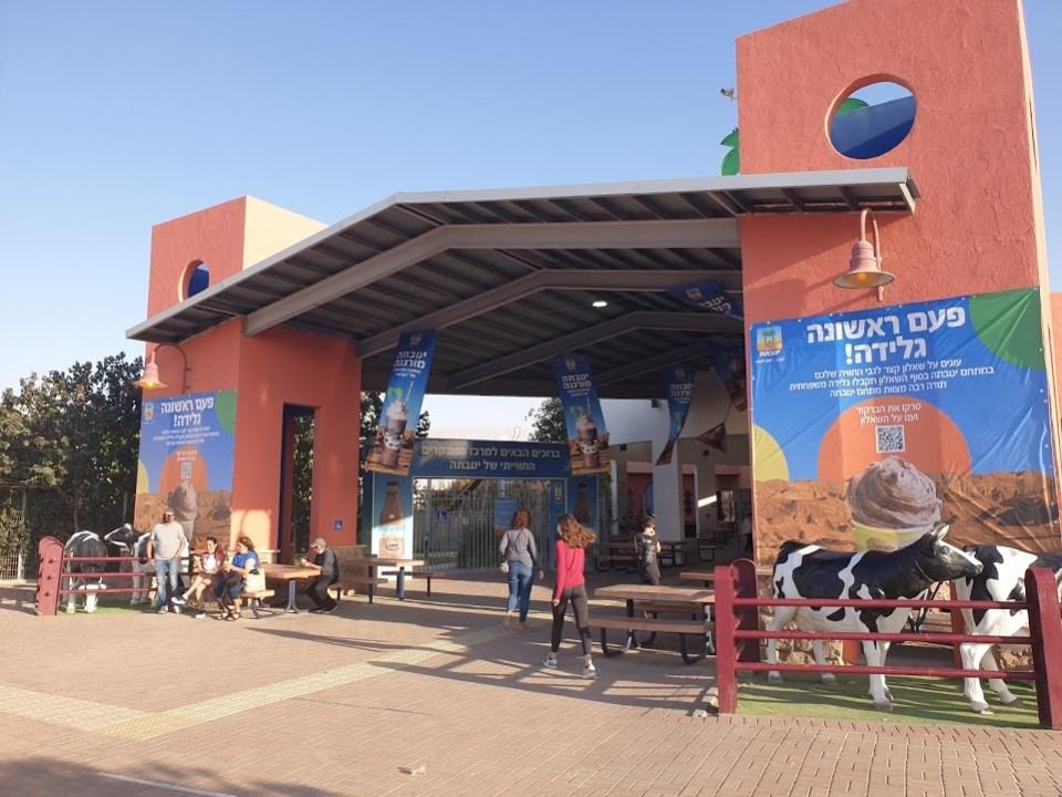 ביקור במרכז המבקרים יוטבתה בדרך לאילת