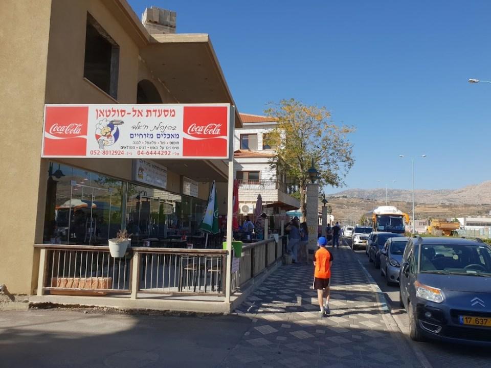 מסעדת אל סולטאן בהנהלת חאלד