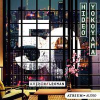 50 von Hideo Yokoyama (Hörbuch)