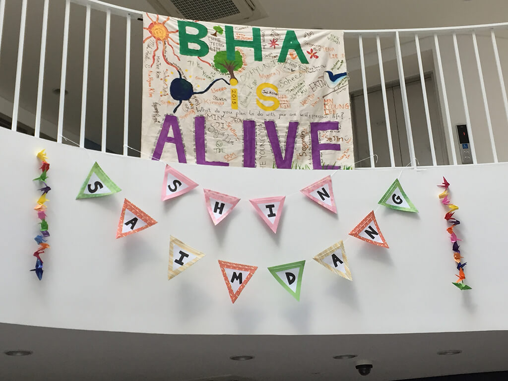 BHA SSD Residence Sign