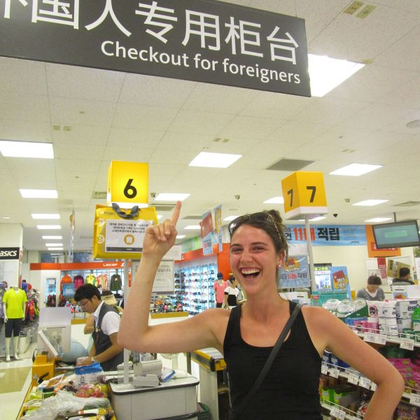 EMart Foreigner Checkout
