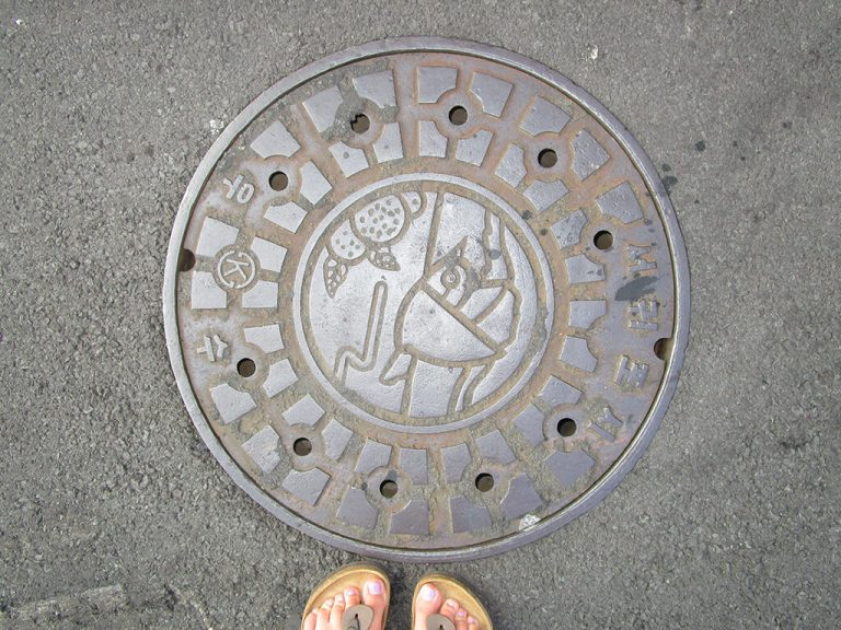 Jeju Island South Korea Manhole