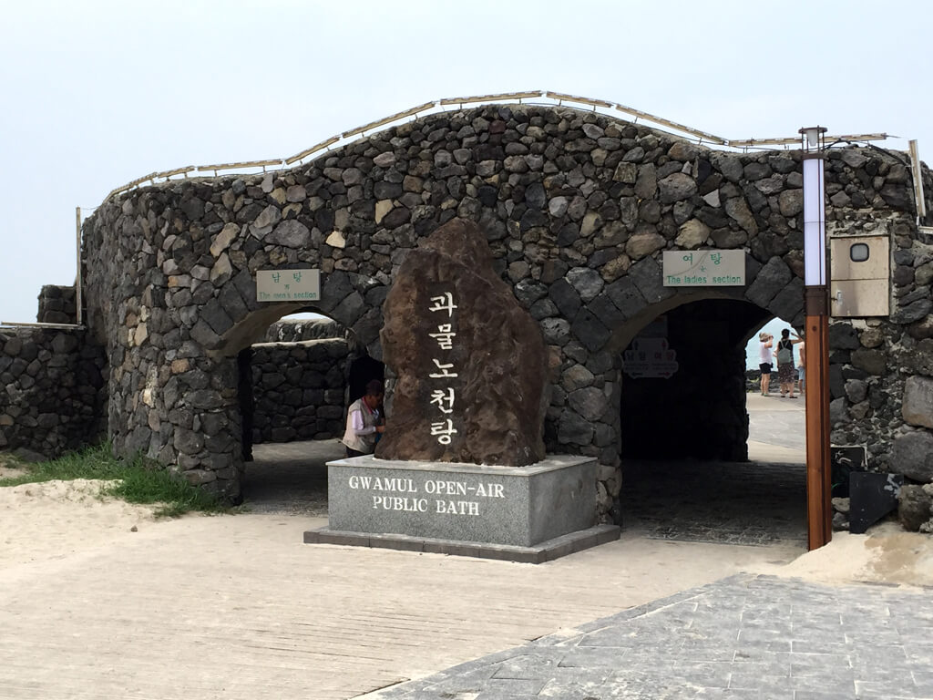 Gwakji Gwamul Beach Open Air Public Bath
