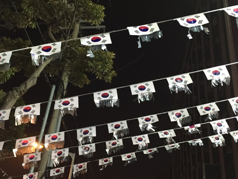 Jeju City Korean Flags
