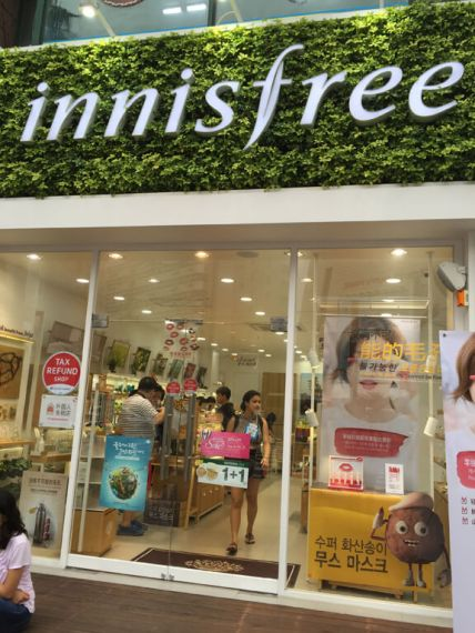 Korea's Innisfree Storefront