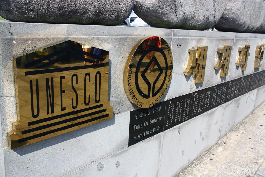 Seongsan Ilchulbong UNESCO Site